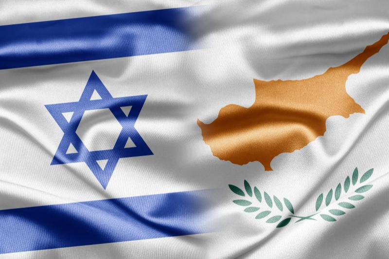 Cyprus Israel Press Release